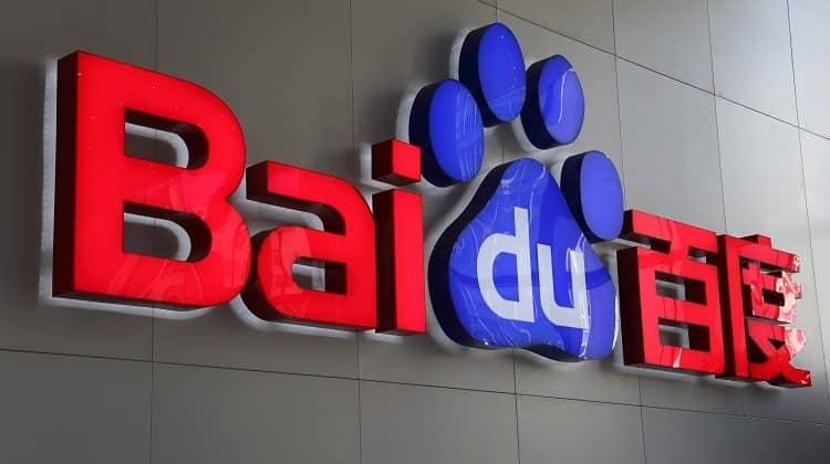 Baidu Programming languages