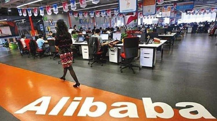 programming language used in Alibaba